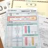 算数検定10級合格:使用した問題集や特有問題などの検定対策と結果(受検記録)