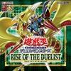 【遊戯王】高騰していた「RISE OF THE DUELIST」がAmazonで定価予約開始!