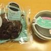 ファミリーマートさんのデビルズチョコミントケーキ/チョコミントクッキーシュー/小枝<アイスミント>