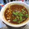 【今週のラーメン654】 TAOMEN (神戸・三宮)   麻辣担々麺