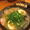 【行ってみた - ハノイ de 味玉とんこつラーメン】Boeing Restaurant(ボーイング・レストラン)