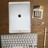 iPad Air とapple pencil がやってきた