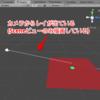 【Unity】マウスのある場所にオブジェクトを配置したい