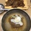 【韓国グルメ・ソウル】おすすめしたい冷麵のお店!!!美味しい&安い&人気チェーン店!!!お一人様OK!!!