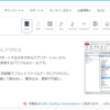 日本語ラベル・値のCSVファイルをSQLで読み取りたい! CData CSV Driver でエンコーディングを指定する方法