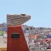 メキシコ旅行、次なる場所へ