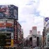 【H30年度以降の司法書士試験合格者へ】渋谷のイイ感じの店MAP~ディナー編~