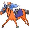 【追い切り注目馬】【毎日王冠】【グリーンチャンネルC】【六社S】他 2021/10/10(日) 東京競馬 単独指名