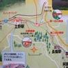 熊本、阿蘇・立野遠征計画中