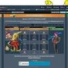 「クリプトマイニングゲーム」cryptmininggameを画像付きで解説