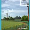 四日市ジャズジャーナル7月号 Yokkaichi Jazz Journal vol.11