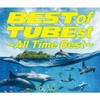 BEST of TUBEst 〜All Time Best〜 [Selected] / TUBE (2015 FLAC)