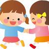 子供の性格と友達の作り方が面白い!親の過剰な心配は必要なし!
