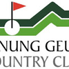 Gunung Geulis Country Club その1