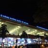 ハノイ・ノイバイ空港でSIMカード購入と空港近くのホテルまで徒歩での行き方