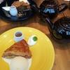 グラニースミスのアップルパイはトロトロジューシーで美味しい!!!