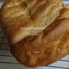 ココナッツオイルを使って焼いた食パンはいつもより膨らまないけど美味しいよ