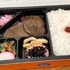 [駅弁食べ歩き]松阪駅の「元祖特選牛肉弁当」|日本初の牛肉駅弁