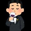 熊本ワインショップのカード情報漏えい