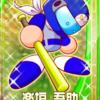 【サクセス・パワプロ2018】楽垣 吾助(投手)①【パワナンバー・画像ファイル】