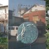 大垣市にある『大橋翠石生誕の地』