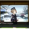 前田くんが修行から帰ってきました