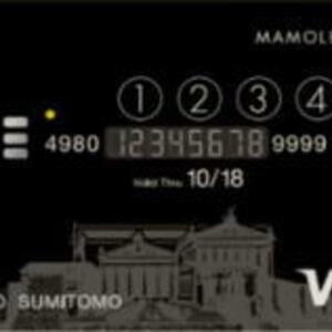 三井住友VISAカードが「電源」付きのクレジットカード発行へ!利用後に8分経過すると、自動で電源がオフになるクレジットカードです。