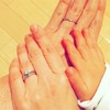 指輪を磨くと夫婦関係が良くなる理由