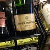 カリフォルニア ワイン スパークリング パイパー ソノマ