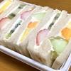 【yaoiso】京都の老舗 果物専門店のフルーツサンド