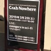 Crab Nowhere  3.2  @MUSIC&BAR Enab