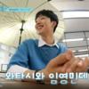 170807 WANNA ONEデビュー♡カン・ダニエル、ヨングクとシヒョンくん・ヨンミンとドンヒョン