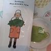 ノンカフェイン桑茶「さぬきマルベリーティー」意外!桑茶が可愛く大変身していた