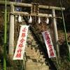 神奈川県横浜市 思金神社