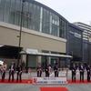 ひばりヶ丘駅北口広場完成 道路も開通し式典