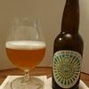 麦酒礼賛69 -  Cultivator ~ヨロッコビール