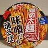 こってり味噌だれ油そば 厚切り太麺【カップラーメン食比べ★3】