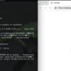 Chromeの履歴をShellScriptで弄り倒す