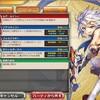 『神姫プロジェクト』アクセ7層のアビオート ~ルーと覚醒ラファエルを添えて~