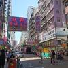 香港2日目②-尿意との闘い、シンフォニー・オブ・ライツー