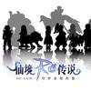 【スマホRO】EP4.0情報 ジュノーと三次職実装!!【仙境伝説RO】