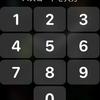 新型Apple Watchに指紋認証? Apple Watchの「パスコード問題」は解消される?