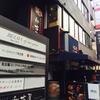 1,000円以内で過ごせる 名古屋のコワーキングスペース。