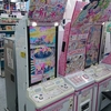 錦糸町のヨドバシにあるプライズ&カードゲームを紹介! 実際にとれた景品も大公開!