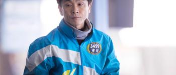 【市川哲也】選手という競艇選手(ボートレーサー)を調査!勝つためにプロフィール・実績・特徴をまとめてみた!