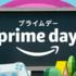 【Amazonプライムデー2018】全品ポイント10%~20%還元!おすすめの本・漫画・雑誌・写真集を一気に紹介!!