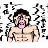 ニコニコ生放送で描いたリクエスト絵の墓場Part.13