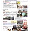 【韓国】韓国旅行2018計画