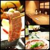 【オススメ5店】広島市(広島市中心部)(広島)にあるすき焼きが人気のお店