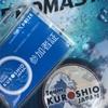 特別展 team KUROSHIOと潜る深海2017